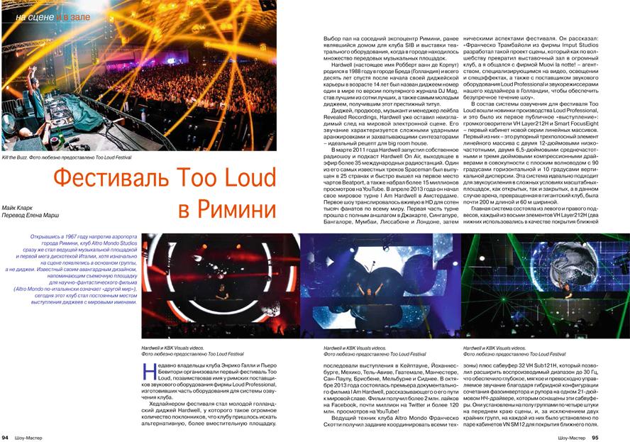 Master-2014-Too-Loud-1
