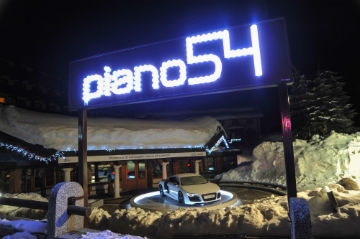 piano 54 home of quattro