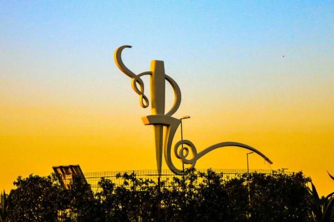 villa delle rose misano logo and sunset