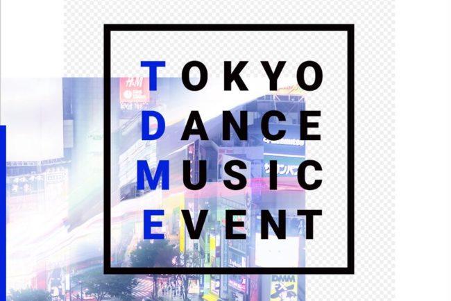 tokio dance
